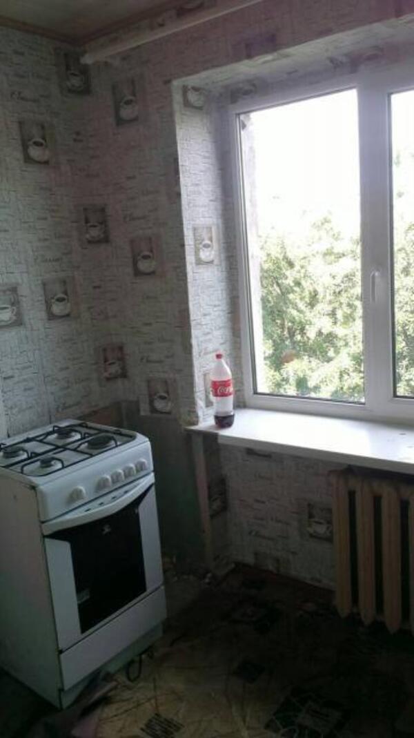 1 комнатная квартира, Харьков, Новые Дома, Садовый пр д (530501 1)