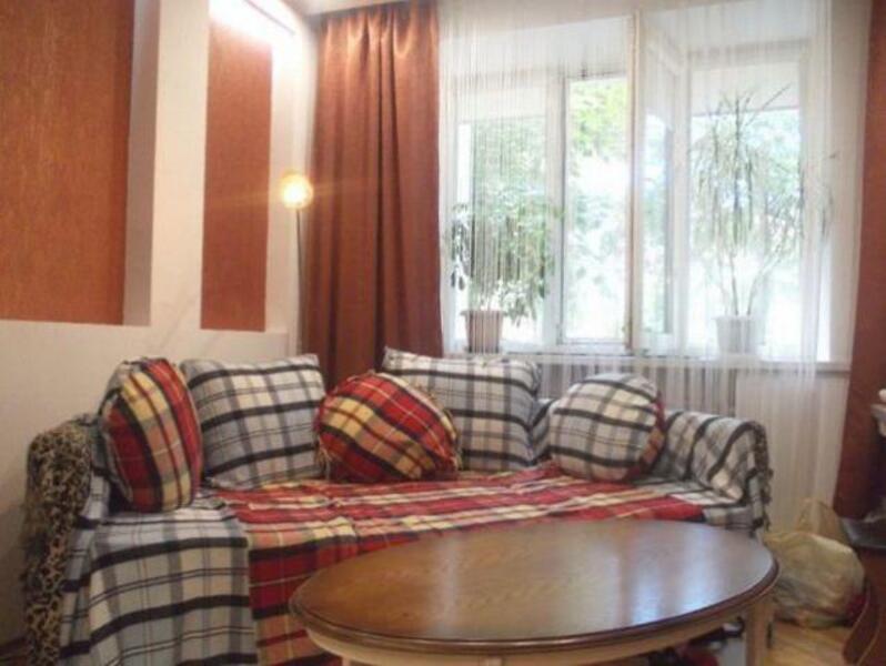 3 комнатная квартира, Харьков, Павлово Поле, 23 Августа (Папанина) (531966 1)