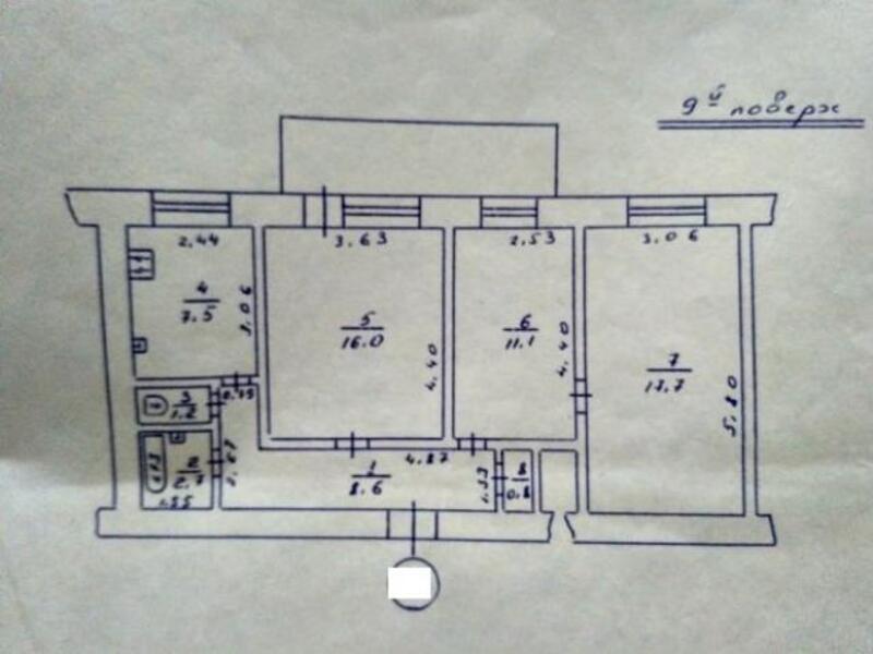 Купить 3-комнатная квартира, Харьков, ОСНОВА, Достоевского