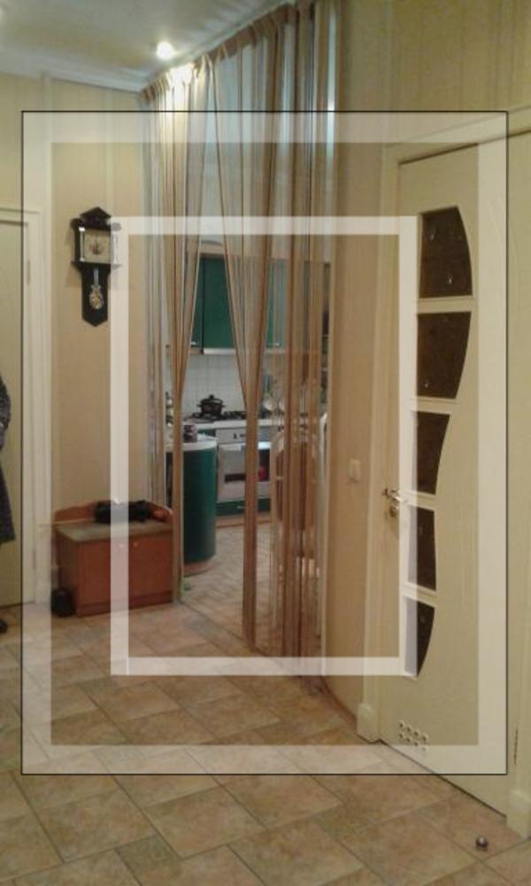 3 комнатная квартира, Харьков, НАГОРНЫЙ, Гиршмана (533705 1)