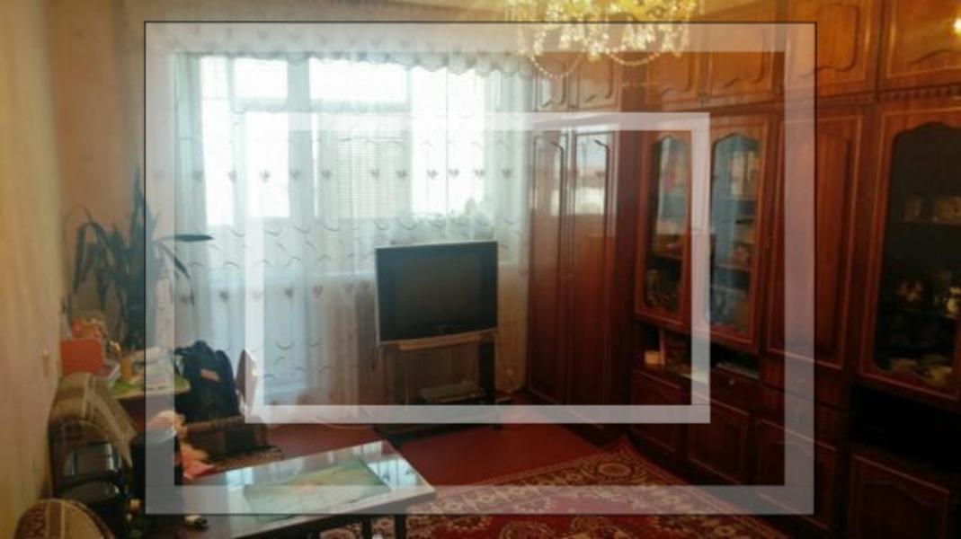 3 комнатная квартира, Харьков, НАГОРНЫЙ, Сумская (534305 6)