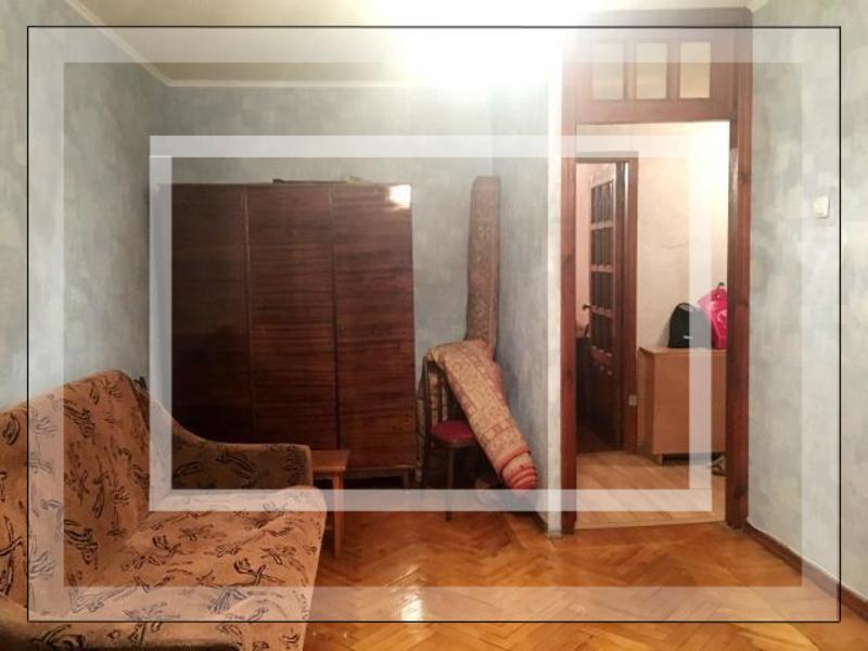 2 комнатная квартира, Харьков, Салтовка, Валентиновская (Блюхера) (534994 10)