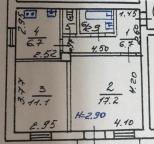 4 комнатная квартира, Харьков, Новые Дома, Льва Ландау пр. (50 лет СССР пр.) (535080 1)