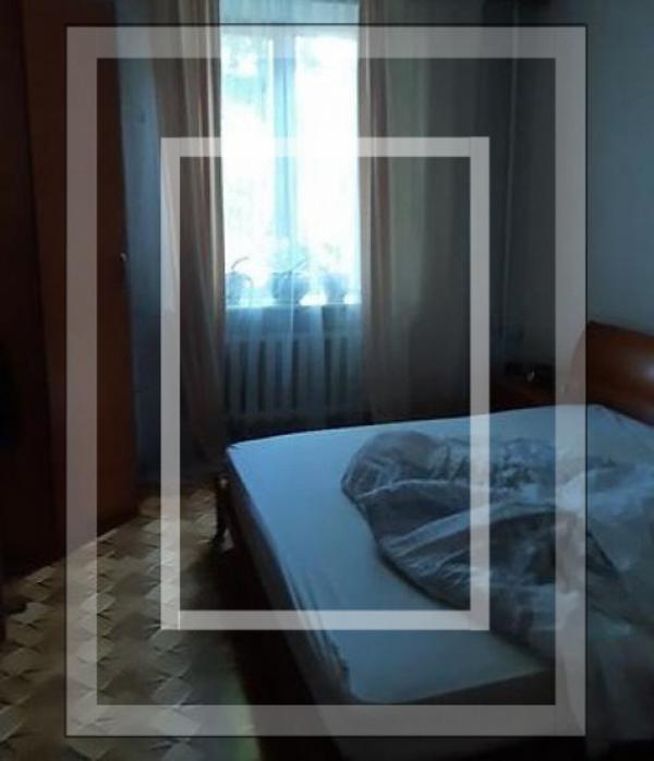3 комнатная квартира, Харьков, НАГОРНЫЙ, Гиршмана (535494 4)