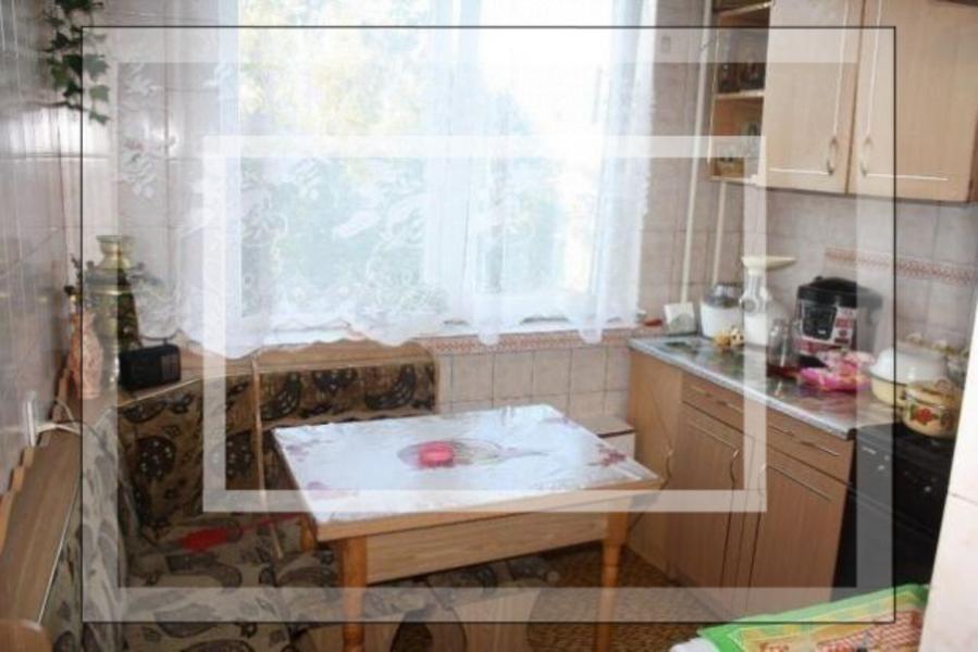 3 комнатная квартира, Харьков, Восточный, Луи Пастера (536265 1)