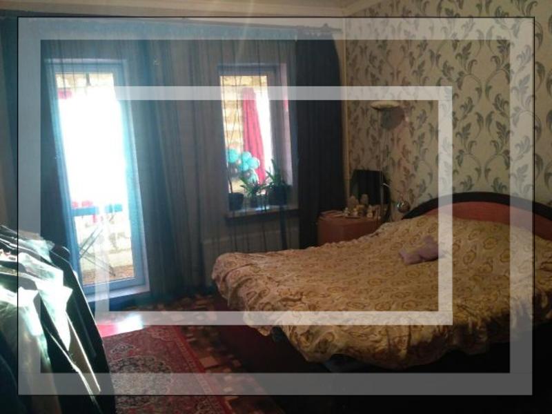 Купить 3-комнатная квартира, Харьков, ОДЕССКАЯ, Азербайджанский пр.