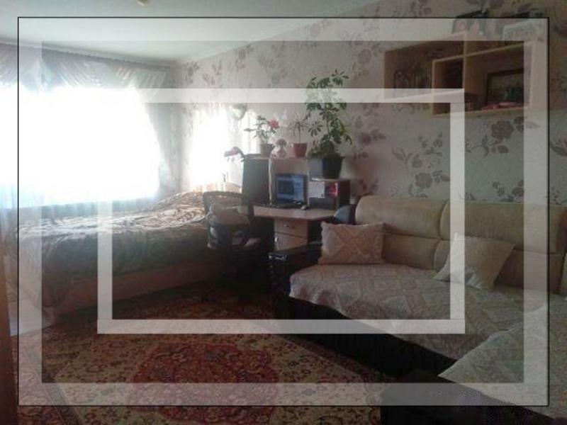 1 комнатная квартира, Малиновка, Пушкина пер., Харьковская область (537901 1)