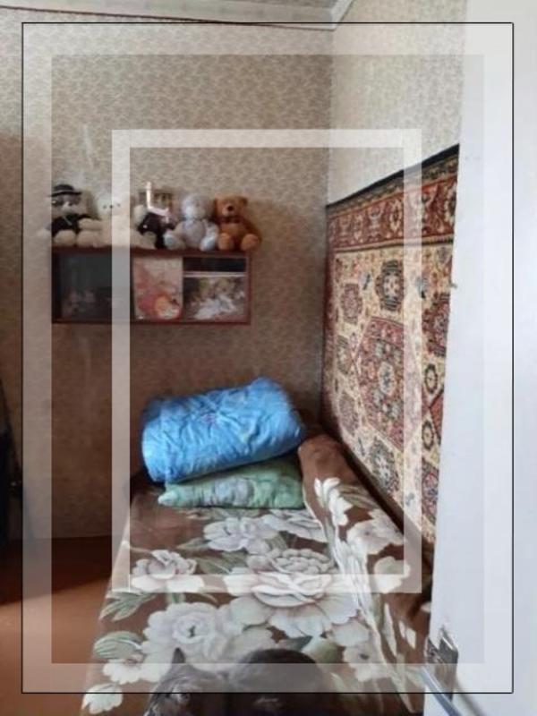Купить 3-комнатная квартира, Безлюдовка, Харьковская область