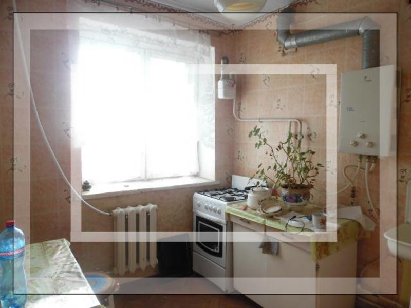 2 комнатная квартира, Глубокое, Школьная (Дзержинского), Харьковская область (538983 5)