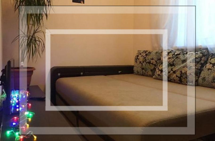 1 комнатная квартира, Харьков, Павлово Поле, Старицкого (539174 1)