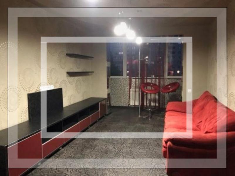 2 комнатная квартира, Харьков, ХТЗ, Бекетова (539215 1)