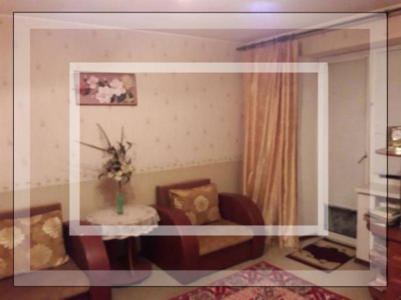 1 комнатная квартира, Селекционное, Лермонтова, Харьковская область (539312 1)