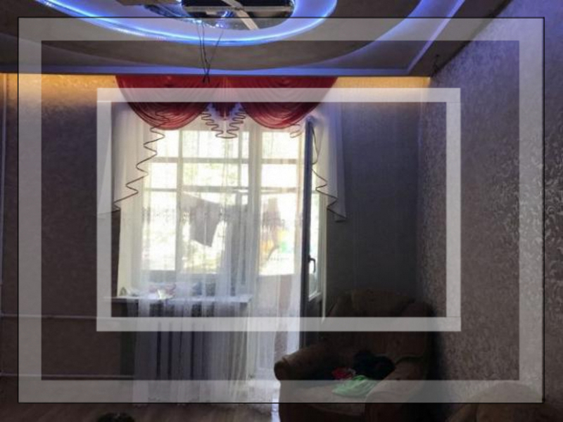 1 комнатная квартира, Совхозная, Харьковская область (539773 1)