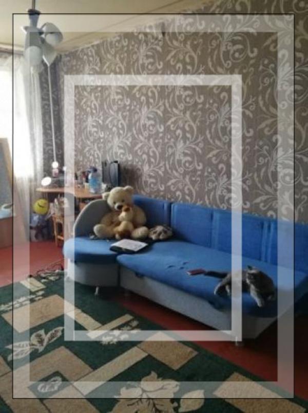 1 комнатная квартира, Харьков, Северная Салтовка, Метростроителей (539842 4)