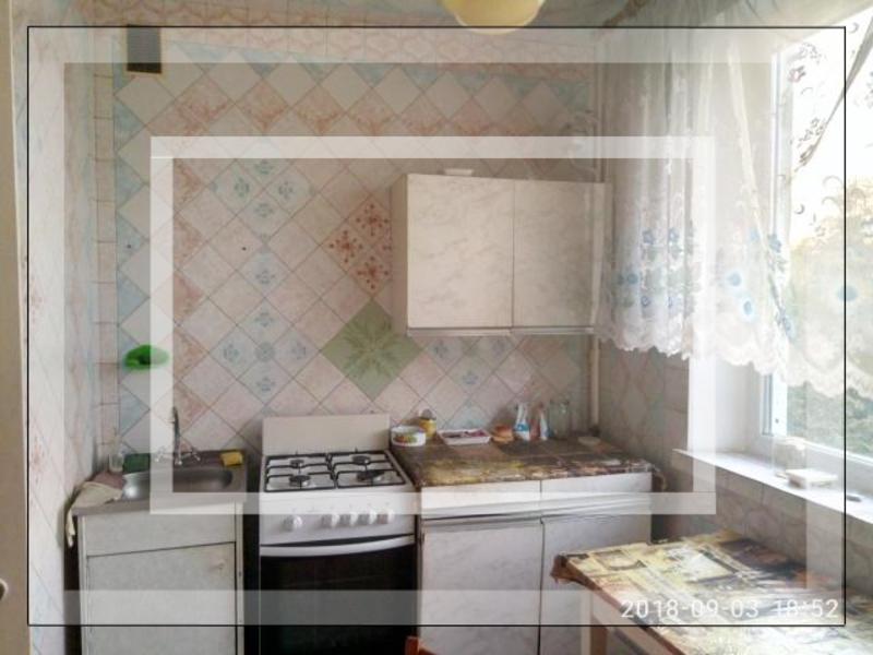 3 комнатная квартира, Чугуев, Харьковская (Ленина, Советская, Артема), Харьковская область (540001 1)