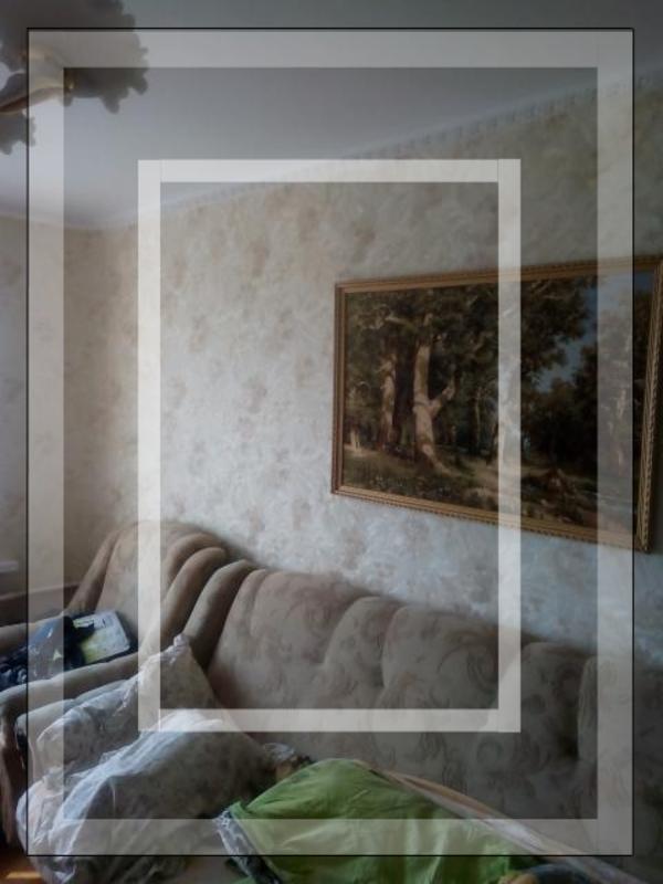 3 комнатная квартира, Сиряки, Харьковская область (540053 1)
