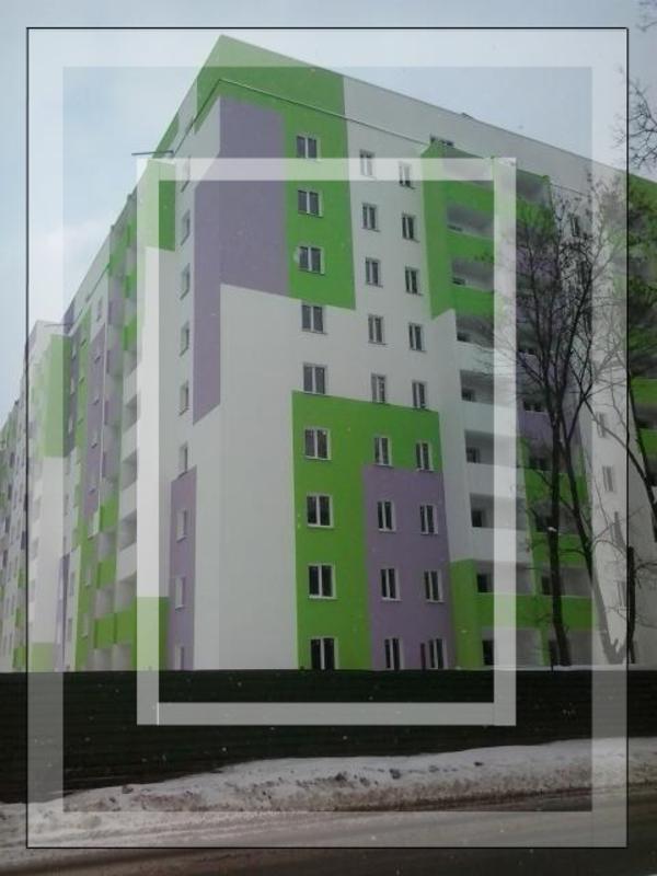 3 комнатная квартира, Харьков, Рогань жилмассив, Луи Пастера (540413 4)