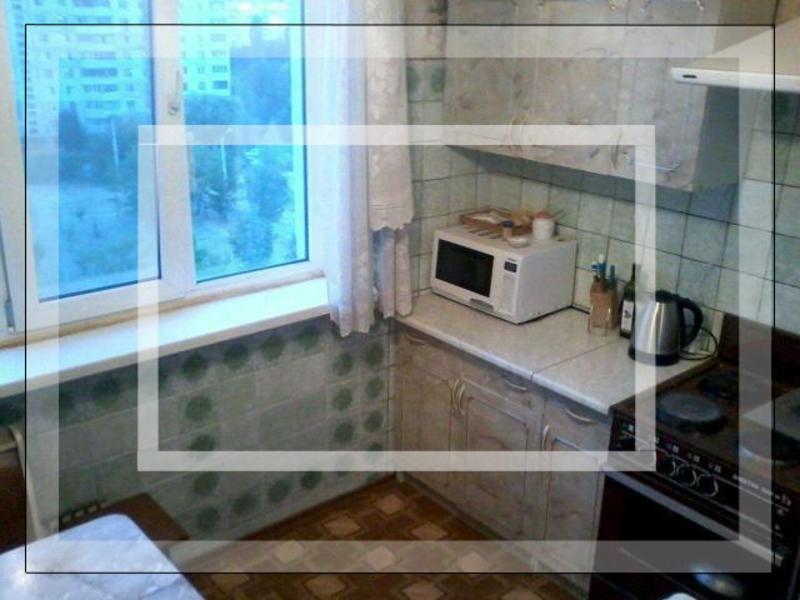 2 комнатная квартира, Харьков, НАГОРНЫЙ, Пушкинская (540606 5)