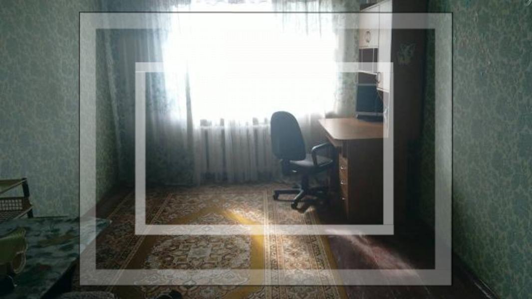 1 комнатная гостинка, Харьков, Новые Дома, Ощепкова (540699 1)
