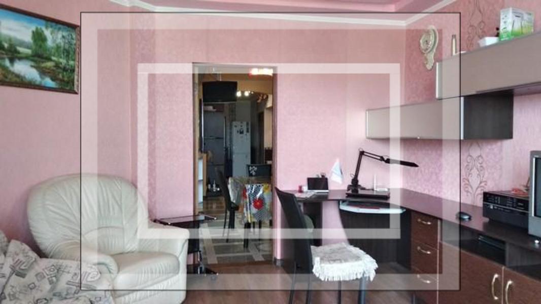 3 комнатная квартира, Харьков, Защитников Украины метро, Молочная (Кирова) (540850 1)