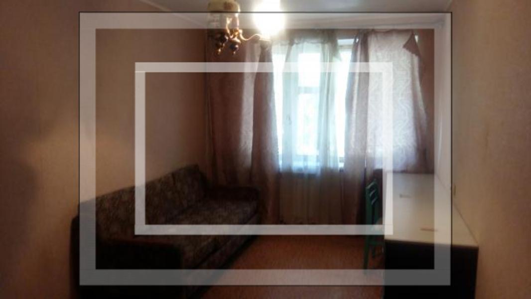 1 комнатная квартира, Харьков, ПАВЛОВКА, Семена Кузнеца (Ревкомовская) (540888 1)