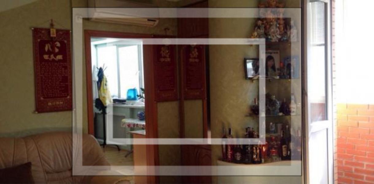 3 комнатная квартира, Харьков, Защитников Украины метро, Молочная (Кирова) (540990 5)