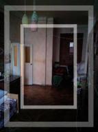 3 комнатная квартира, Харьков, Киевская метро, Матюшенко (541095 5)