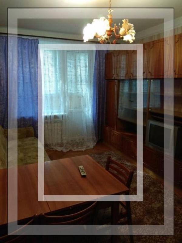 1 комнатная квартира, Харьков, НАГОРНЫЙ, Пушкинская (541400 6)