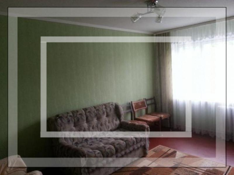 3 комнатная квартира, Харьков, ХТЗ, Северина Потоцкого (17 Партсъезда) (541605 5)
