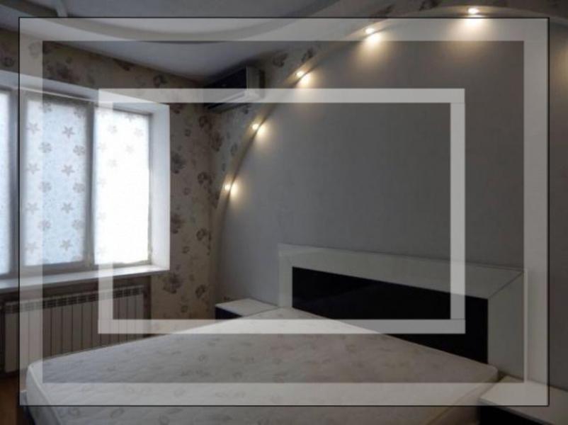 3 комнатная квартира, Харьков, НАГОРНЫЙ, Гиршмана (541867 1)