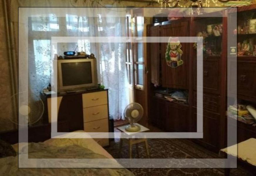 1 комнатная квартира, Харьков, Артема поселок, Ковтуна (542028 4)