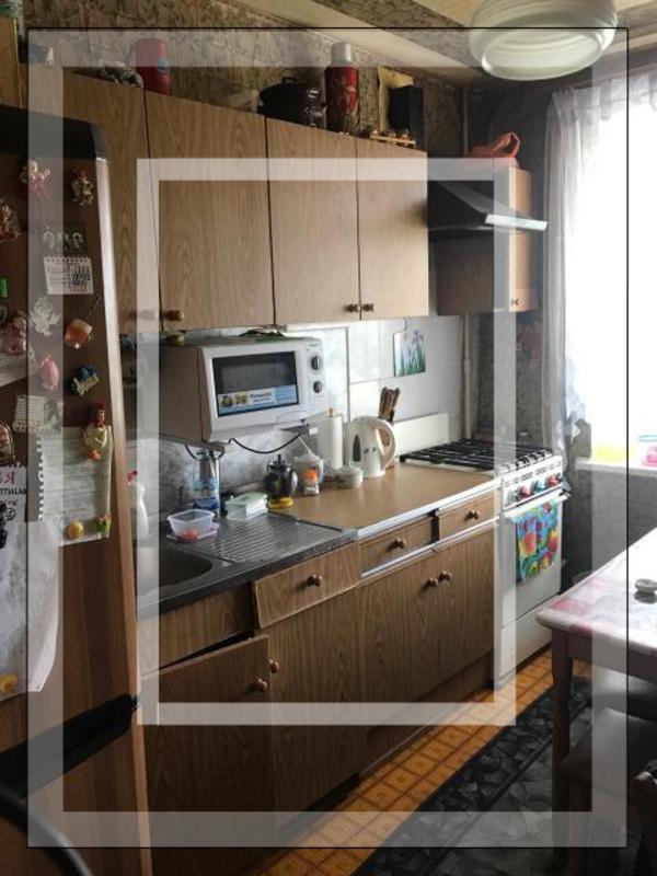1 комнатная квартира, Харьков, НАГОРНЫЙ, Пушкинская (542703 1)