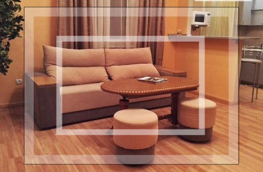 3 комнатная квартира, Харьков, НАГОРНЫЙ, Гиршмана (542716 1)