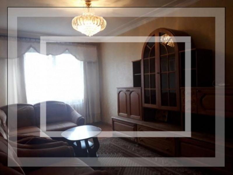 3 комнатная квартира, Харьков, Салтовка, Бучмы (Командарма Уборевича) (542907 2)