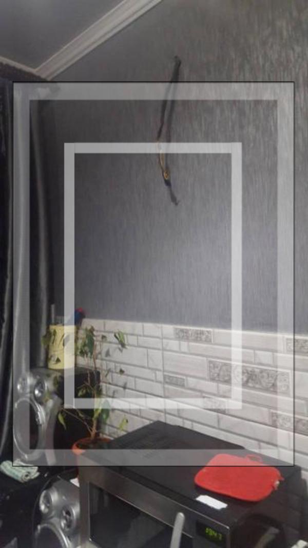2 комнатная квартира, Харьков, Артема поселок, Энергетическая (543031 1)