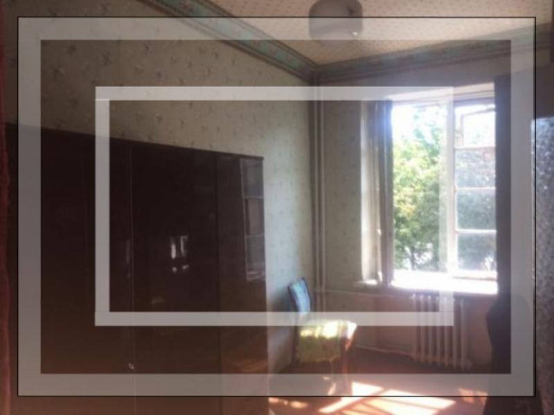 2 комнатная гостинка, Харьков, ХТЗ, Франтишека Крала (543069 1)