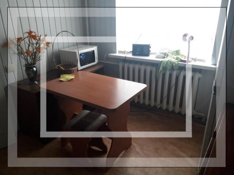 Купить 3-комнатная квартира, Харьков, Южный Вокзал, Конторская (Краснооктябрьская)
