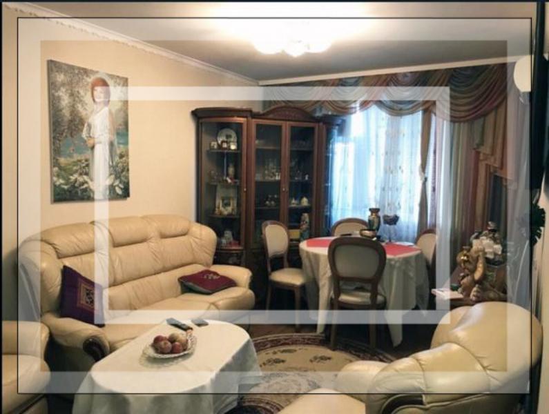 3 комнатная квартира, Харьков, Салтовка, Гарибальди (543149 1)