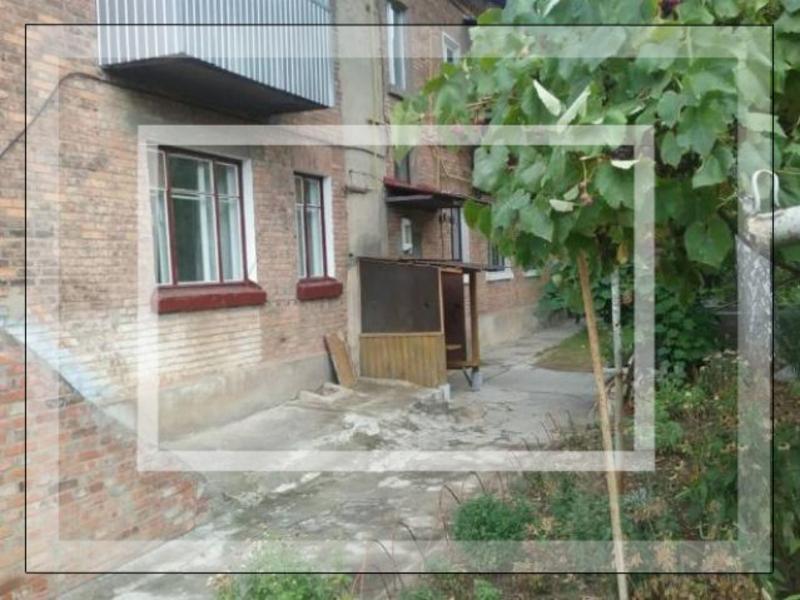 2 комнатная квартира, Люботин, Циолковского, Харьковская область (543197 1)