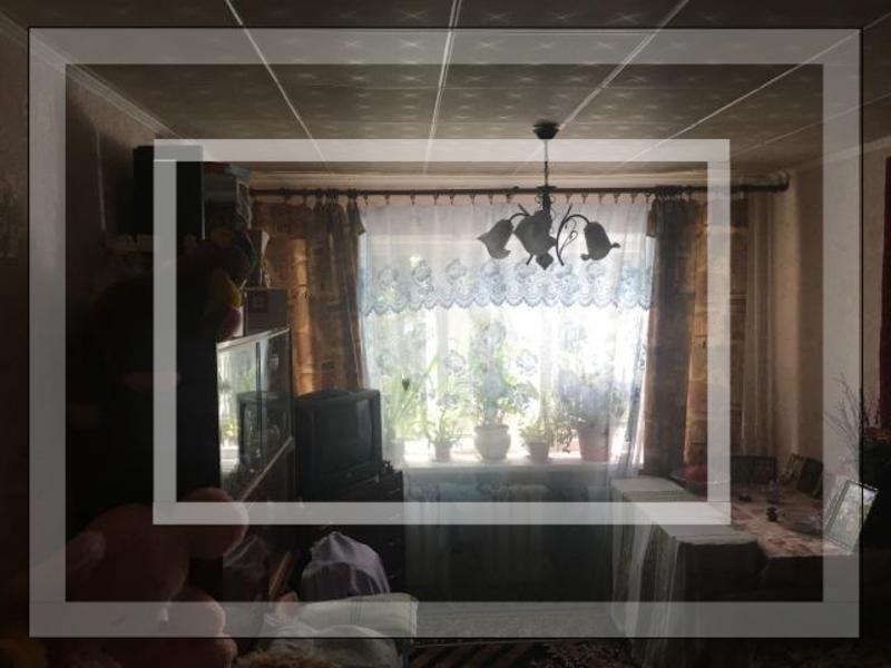 Купить 1-комнатная гостинка, Докучаевское(Коммунист), Докучаева, Харьковская область