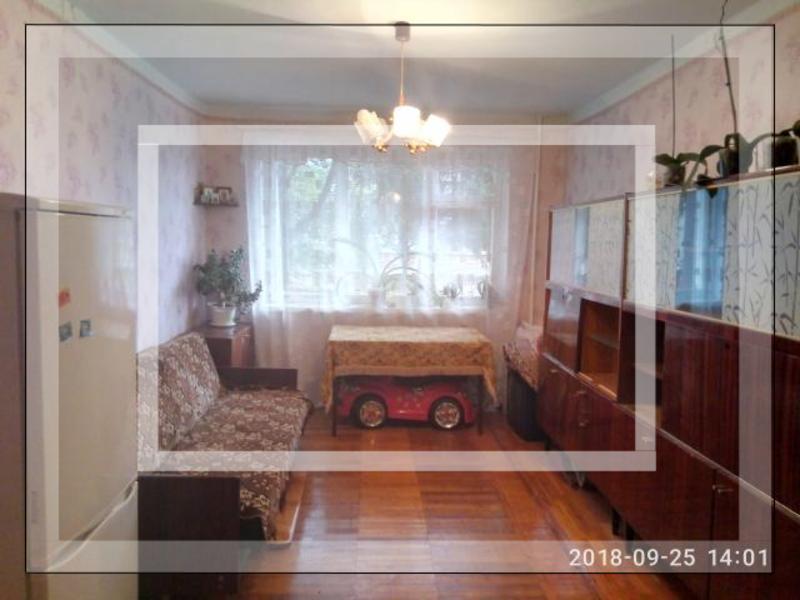 2 комнатная квартира, Чугуев, Дружбы (Кирова, Советская. Ленина), Харьковская область (543328 1)