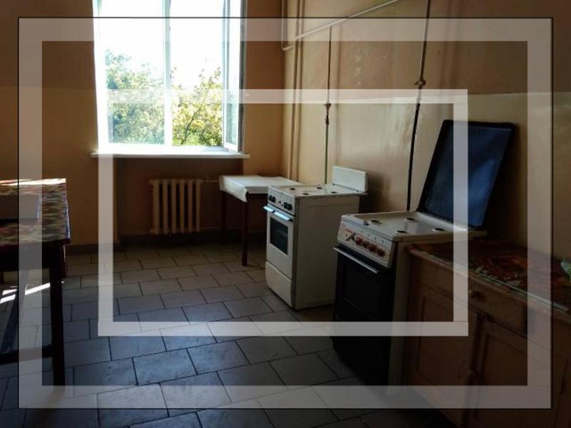1 комнатная гостинка, Харьков, ХТЗ, Косарева (Соколова) (543478 1)