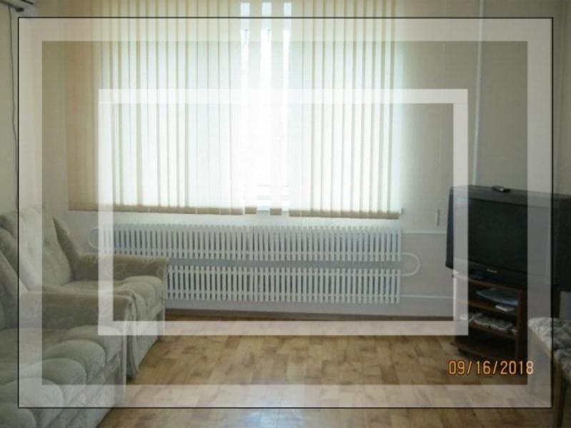 3 комнатная квартира, Харьков, Павлово Поле, Отакара Яроша (543513 6)