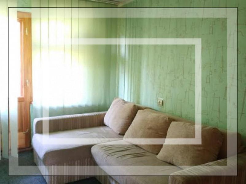 1 комнатная квартира, Харьков, Гагарина метро, Гагарина проспект (543520 1)
