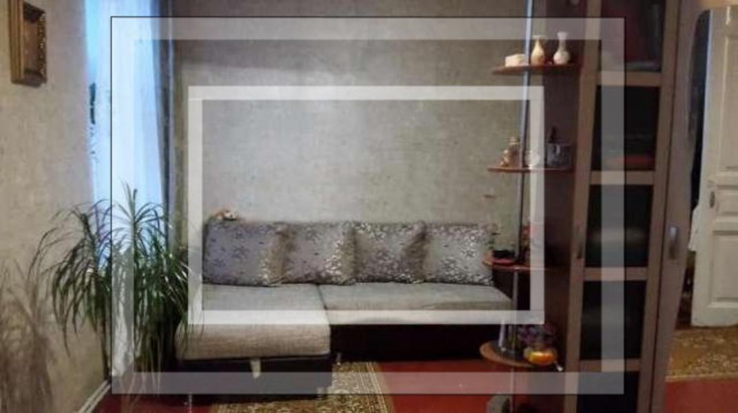 1 комнатная гостинка, Харьков, Холодная Гора, Полтавский Шлях (543601 1)