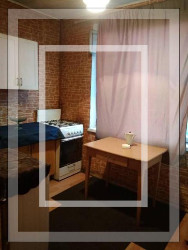 3 комнатная квартира, Харьков, Салтовка, Валентиновская (Блюхера) (544266 1)