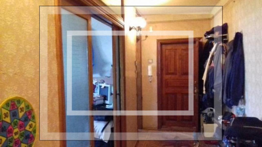 Купить 3-комнатная квартира, Харьков, Бавария, Тимирязева