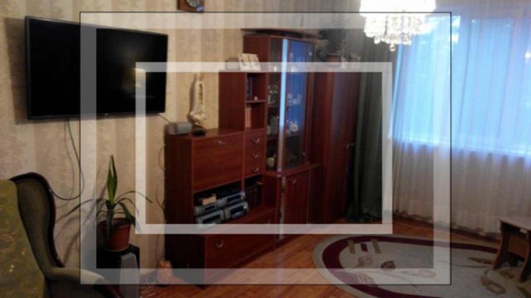 3 комнатная квартира, Харьков, Салтовка, Валентиновская (Блюхера) (544437 1)