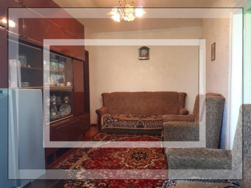 3 комнатная квартира, Чугуев, Харьковская (Ленина, Советская, Артема), Харьковская область (544480 1)