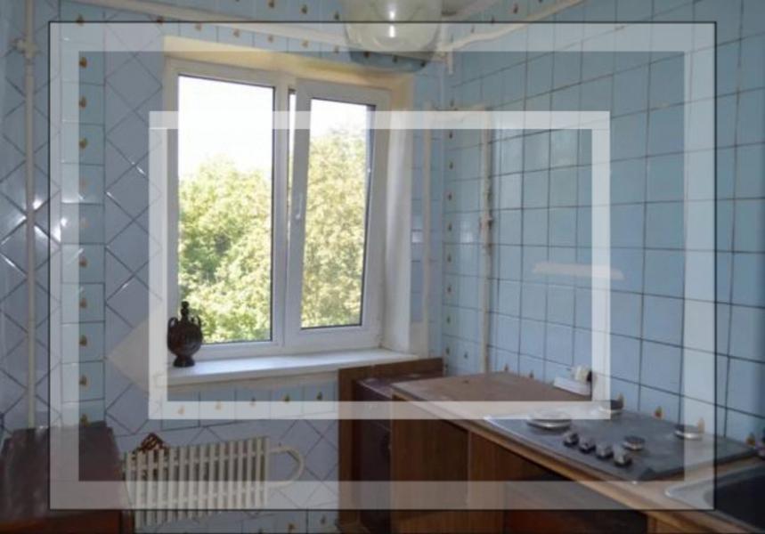 2 комнатная квартира, Харьков, Салтовка, Туркестанская (544541 4)